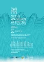 SEA(s) 2018 poster